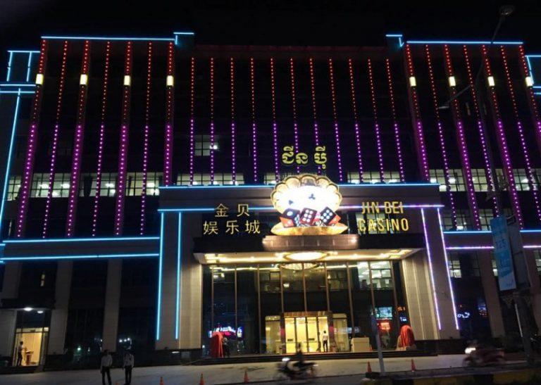 位於西港的金貝娛樂城也一度完全關閉