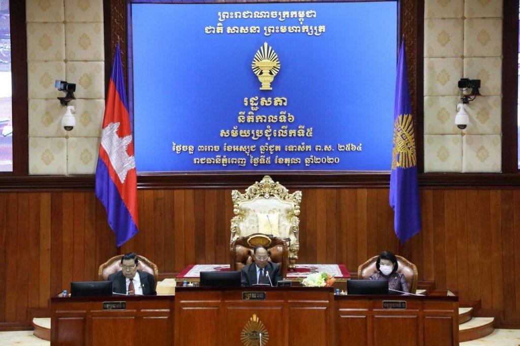 柬埔寨國會去年通過新博彩法